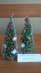 ozdoba świąteczna_6